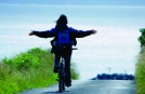 Adventure Tours of Ireland, Cycling